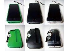 他の写真3: I Chief iPhone アイフォンケース
