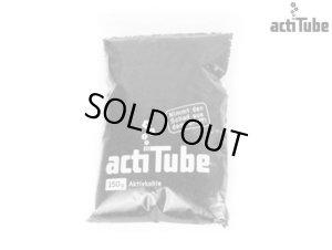 画像1: ACTITUBE CARBON アクティチューブ カーボン 活性炭 150g